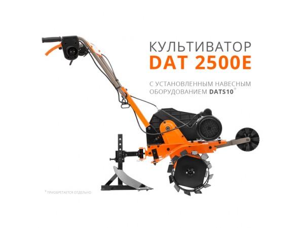 Навесное оборудование к электрическому культиватору Daewoo DAT 2500E