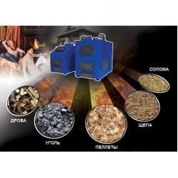 Самый выгодный вид топлива для отопительной системы