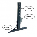 Плуг для модели мотоблока Forte HSD1G-105