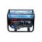 Бензиновый генератор Темп ОБГ 2500